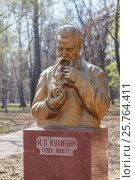 Купить «Бюст Кулибину в парке в Нижнем Новгороде», фото № 25764411, снято 26 апреля 2012 г. (c) Дмитрий Тищенко / Фотобанк Лори