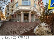 Купить «Нотариальная палата Самарской области», фото № 25770131, снято 5 марта 2017 г. (c) Акиньшин Владимир / Фотобанк Лори