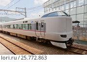 Купить «Скоростной поезд KuMoHa 286-5 на станции Ниси Майдзуру в Японии», фото № 25772863, снято 29 июля 2016 г. (c) Иван Марчук / Фотобанк Лори