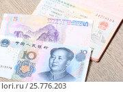 Купить «Китайская виза в паспорте и деньги», эксклюзивное фото № 25776203, снято 17 марта 2017 г. (c) Яна Королёва / Фотобанк Лори