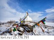 Буддийская ступа на острове Огой. Иркутская область. Байкал. Стоковое фото, фотограф Виктор Никитин / Фотобанк Лори