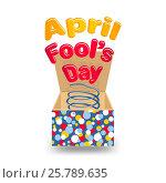 April Fool's Day. Стоковая иллюстрация, иллюстратор Silanti / Фотобанк Лори