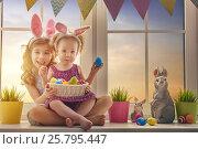 Купить «children are wearing bunny ears», фото № 25795447, снято 24 февраля 2017 г. (c) Константин Юганов / Фотобанк Лори