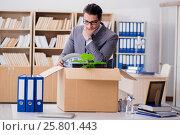 Купить «Man moving office with box and his belongings», фото № 25801443, снято 11 ноября 2016 г. (c) Elnur / Фотобанк Лори