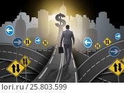 Купить «Businessman walking towards his profit target», фото № 25803599, снято 31 марта 2020 г. (c) Elnur / Фотобанк Лори