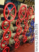 Купить «Air engine controls on a submarine», фото № 25805079, снято 31 июля 2015 г. (c) Михаил Коханчиков / Фотобанк Лори