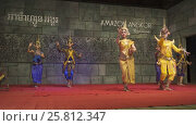Купить «Khmer classical dancers Apsara Dance Cambodia», видеоролик № 25812347, снято 18 ноября 2016 г. (c) Михаил Коханчиков / Фотобанк Лори