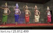 Купить «Khmer classical dancers Apsara Dance Cambodia», видеоролик № 25812499, снято 18 ноября 2016 г. (c) Михаил Коханчиков / Фотобанк Лори