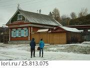 Дом в деревне (2016 год). Редакционное фото, фотограф Ольга Курохтина / Фотобанк Лори