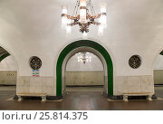 Metro station VDNKh in Moscow, Russia. It was opened in 01.05.1958 (2015 год). Редакционное фото, фотограф Владимир Журавлев / Фотобанк Лори