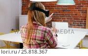 Female executive using virtual reality headset. Стоковое видео, агентство Wavebreak Media / Фотобанк Лори