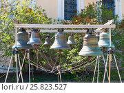 Купить «The old bells in the Spaso-Preobrazhensky monastery. Yaroslavl, Russia», фото № 25823527, снято 8 мая 2016 г. (c) Юрий Дмитриенко / Фотобанк Лори