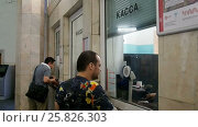 Купить «Люди покупают билеты на метро в кассе метрополитена, город Москва», видеоролик № 25826303, снято 25 марта 2017 г. (c) Вячеслав Палес / Фотобанк Лори