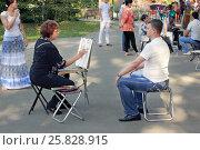 Парк имени Горького в Алма-Ате (2013 год). Редакционное фото, фотограф Metzlof / Фотобанк Лори