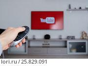 Купить «RUSSIA, Tyumen - January 08, 2017: YouTube app on smart TV. YouTube allows billions of people to discover, watch and share originally-created videos», фото № 25829091, снято 8 января 2017 г. (c) Евгений Глазунов / Фотобанк Лори