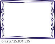 Купить «Изолированный шаблон фон для сертификата или диплома», фото № 25831335, снято 18 февраля 2020 г. (c) Сергей Тихонов / Фотобанк Лори