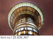 Купить «RUSSIA, KRASNOGORSK - DEC 12, 2014: 16-storey Governor Tower with a helipad on the roof the tallest building in complex of the House of Moscow Oblast Government», фото № 25836367, снято 12 декабря 2014 г. (c) Losevsky Pavel / Фотобанк Лори