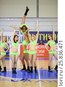 MYTISHCHI, RUSSIA - OCT 16, 2014: Six girls (with model release) in light green costumes dancing in the Championship of Russia on mini-football in the Sports Complex Construction in Mytishchi, фото № 25836471, снято 16 октября 2014 г. (c) Losevsky Pavel / Фотобанк Лори