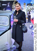Купить «MOSCOW - APR 26, 2015: Beautiful woman near retro car at a party in honor of the birthday the glossy magazine LF city in karaoke club Chicago», фото № 25836783, снято 26 апреля 2015 г. (c) Losevsky Pavel / Фотобанк Лори