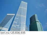 Купить «Highrise modern office buildings, low angle view», фото № 25836935, снято 21 августа 2016 г. (c) Losevsky Pavel / Фотобанк Лори