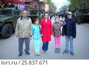 Купить «SAMARA - MAY, 6, 2015: Boy, man, woman and two girls (with model releases) pose near armored vehicles in Samara during military celebration. Red Square is not affected by military equipment on parade May 9th», фото № 25837671, снято 6 мая 2015 г. (c) Losevsky Pavel / Фотобанк Лори