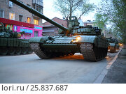 Купить «SAMARA, RUSSIA - MAY 6, 2015: Street with military armored vehicles and soldiers on it during parade in Samara during military celebration. Victory Day celebrated in Russia on squares of 20 million people», фото № 25837687, снято 6 мая 2015 г. (c) Losevsky Pavel / Фотобанк Лори
