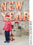 Купить «Little boy in santa cap stands with lantern in studio with big letters New Year», фото № 25837851, снято 24 декабря 2014 г. (c) Losevsky Pavel / Фотобанк Лори