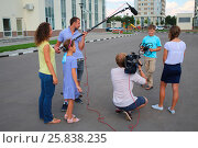 Купить «MOSCOW, RUSSIA - AUG 19, 2014: reporters filmed and interviewed residents Elk Island residential complex. Woman, girl, boy - models with release», фото № 25838235, снято 19 августа 2014 г. (c) Losevsky Pavel / Фотобанк Лори