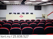 Купить «MOSCOW - DEC 25, 2014: Meeting room in Spartak stadium. New stadium is included in list of objects for games will be played at 2018 World Cup», фото № 25838527, снято 25 декабря 2014 г. (c) Losevsky Pavel / Фотобанк Лори