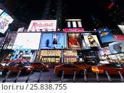 Купить «NEW YORK - August 23, 2014: taxis and billboards on Broadway at night», фото № 25838755, снято 23 августа 2014 г. (c) Losevsky Pavel / Фотобанк Лори