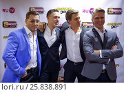 Купить «MOSCOW, RUSSIA - NOVEMBER 15, 2014: A group X-MISSION poses at a party Diskach 90th in a club Space Moscow. Group exists since 1997», фото № 25838891, снято 15 ноября 2014 г. (c) Losevsky Pavel / Фотобанк Лори