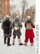 Купить «Three men dressed in defensive knight costumes stand in courtyard in winter», фото № 25839315, снято 28 декабря 2014 г. (c) Losevsky Pavel / Фотобанк Лори