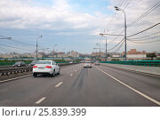 Купить «MOSCOW, RUSSIA - MAY 17: Third Ring Road. In 2014 in Moscow, number of registered vehicles is approximately 5.5 million.», фото № 25839399, снято 17 мая 2014 г. (c) Losevsky Pavel / Фотобанк Лори