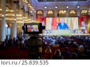 Купить «MOSCOW, RUSSIA - APR 23, 2016: Camera display during shooting of 8th congress of A Just Russia political party in Union House column hall», фото № 25839535, снято 23 апреля 2016 г. (c) Losevsky Pavel / Фотобанк Лори