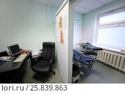 Купить «RUSSIA, MOSCOW - AUG 31, 2015: interior of exam room gastroenterologist with study poster about treatment of motor disorders of digestive tract on wall inside in Center Endosurgery and Lithotripsy», фото № 25839863, снято 31 августа 2015 г. (c) Losevsky Pavel / Фотобанк Лори