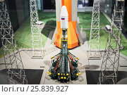 Купить «MOSCOW, RUSSIA - JAN 7, 2015: Model of launch pad of the rocket Soyuz at the launch site in French Guiana in The Museum of Cosmonautics», фото № 25839927, снято 7 января 2015 г. (c) Losevsky Pavel / Фотобанк Лори