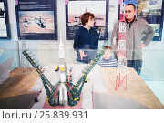 Купить «MOSCOW, RUSSIA - JAN 7, 2015: Grandfather and two children (with model releases) look at model of Baikonur cosmodrome launch complex with the carrier rocket Soyuz in The Museum of Cosmonautics», фото № 25839931, снято 7 января 2015 г. (c) Losevsky Pavel / Фотобанк Лори