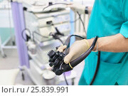 Купить «manipulator digital endoscope for diagnosis of hollow organs, colonoscopy, gastroscopy», фото № 25839991, снято 31 августа 2015 г. (c) Losevsky Pavel / Фотобанк Лори