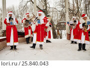 Купить «MOSCOW, RUSSIA - JAN 9, 2015: Santa Claus band performs on open air ground in Sokolniki park during New Year and Christmas holidays», фото № 25840043, снято 9 января 2015 г. (c) Losevsky Pavel / Фотобанк Лори