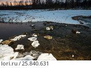 Река не замерзает зимой. Вечер. На закате. Стоковое фото, фотограф Галимова Надежда Александровна / Фотобанк Лори