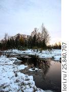 Зимний закат. Незамерзающая сибирская река. Отражение. Стоковое фото, фотограф Галимова Надежда Александровна / Фотобанк Лори