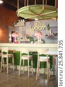 Купить «MOSCOW - JUN 10, 2015: Interior Locker Quest Bar with bar table and chairs», фото № 25841735, снято 10 июня 2015 г. (c) Losevsky Pavel / Фотобанк Лори
