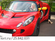Купить «MOSCOW - SEP 13, 2015: Blonde woman (with model release) sits in Lotus cabriolet car. Lotus Cars - British manufacturer of sports and racing cars», фото № 25842031, снято 13 сентября 2015 г. (c) Losevsky Pavel / Фотобанк Лори