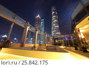 Купить «SHANGHAI, CHINA - NOV 5, 2015: Shanghai tower, Shanghai Jinmao Hotel and Shanghai World Financial Center and terrace of IFC residence hotel at night, Shanghai - financial and commercial center of China», фото № 25842175, снято 5 ноября 2015 г. (c) Losevsky Pavel / Фотобанк Лори