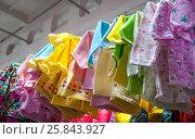 Детские кофточки в магазине. Стоковое фото, фотограф Сергей Тагиров / Фотобанк Лори
