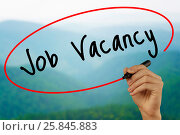 Купить «Man Hand writing Job Vacancy with black marker on visual screen», фото № 25845883, снято 7 октября 2016 г. (c) Виктория Кузьменкова / Фотобанк Лори