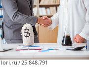 Купить «Diverse business concept with arab businessman», фото № 25848791, снято 22 ноября 2016 г. (c) Elnur / Фотобанк Лори