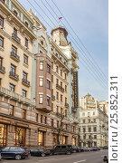 Купить «Premier Palace Hotel in Kiev, Ukraine», фото № 25852311, снято 29 марта 2017 г. (c) vale_t / Фотобанк Лори