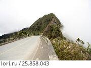 Mountain road in clouds, Yungas region, Bolivia, South America (2013 год). Стоковое фото, фотограф Жукова Юлия / Фотобанк Лори