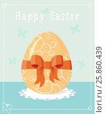 Пасхальное яйцо с бантом. Стоковая иллюстрация, иллюстратор Елена Беззубцева / Фотобанк Лори